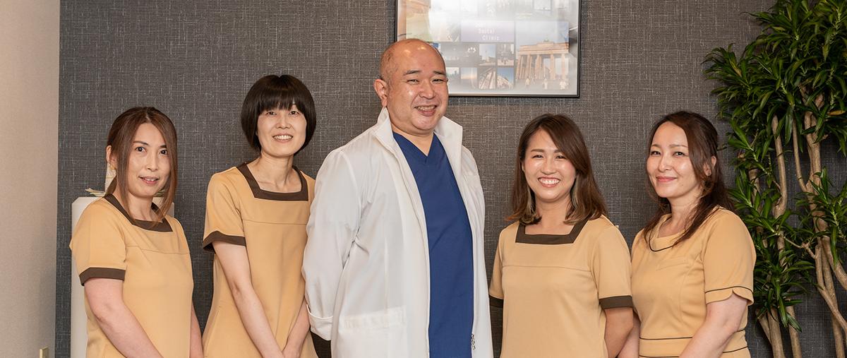 スタッフ一同全力で皆様の歯の健康をお守りします。